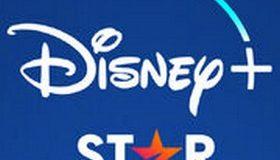 Disney+ : déjà une augmentation de tarifs
