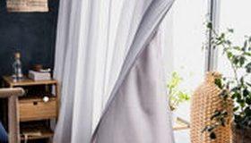 Nanomatériaux : des rideaux purificateurs d'air Ikea retirés de la vente